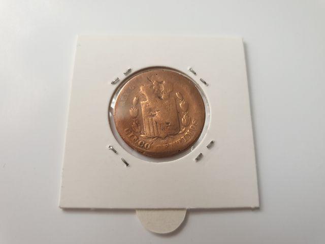 Cinco céntimos de Alfonso XII