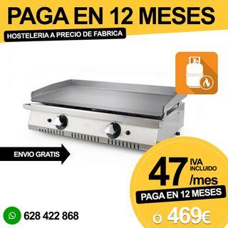 Plancha GAS hostelería 469€ o 47€/mes en 12 meses