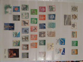 38 sellos de Japon