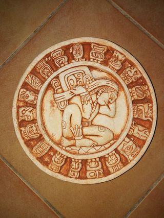 Recuerdo Peru