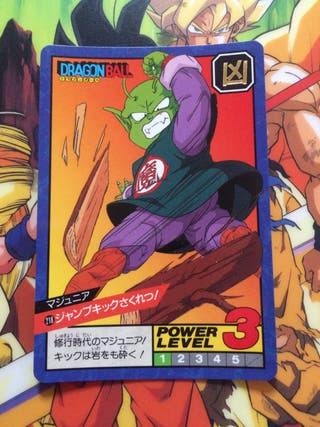 Dragon Ball Carddass 218 Super Battle Bandai.