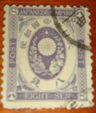ref : 036 Japón 1888/92