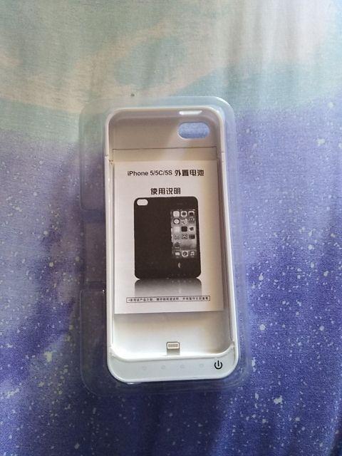 batería con funda iPhone 5C