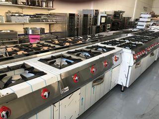 Maquinaria de Hosteleria Industrial en Oferta
