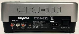 REPRODUCTOR CD DJ AKIYAMA CDJ-111