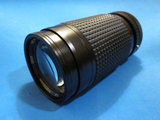 Objetivo para Canon FD OSAWA MC 200mm f:4