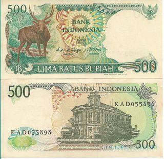 INDONESIA BILLETE 500 RUPIAH 1988 P 123