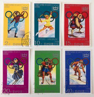 Lote de 6 sellos CTO de Corea- Innsbruck