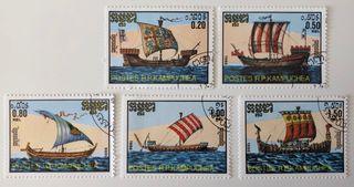 Lote de 5 sellos CTO de Kampuchea- barcos