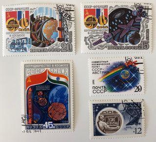 Lote de 5 sellos CTO de Rusia- espacio