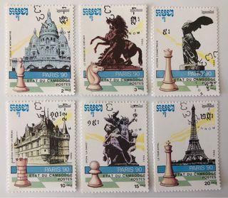 Lote de 6 sellos CTO de Camboya- ajedrez