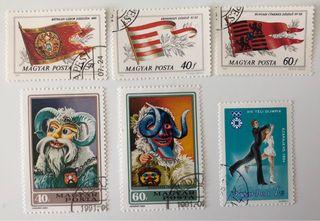Lote de 6 sellos CTO de Hungría- variados *