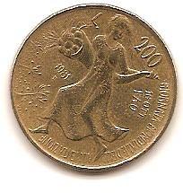 ITALIA,200 LIRAS 1981,FAO.