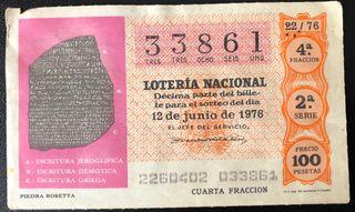 Billete de lotería de 1976- piedra Rosetta