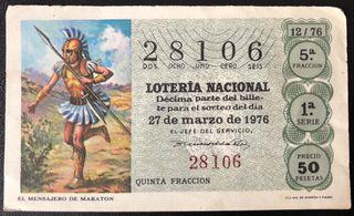 Billete de lotería 1976- el mensajero del Maratón