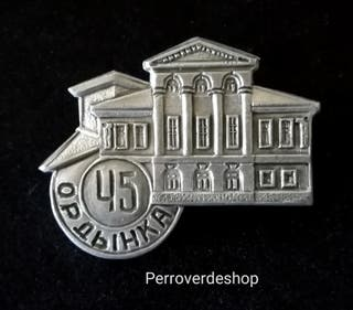 URSS.. Insignia UNIÓN SOVIÉTICA..