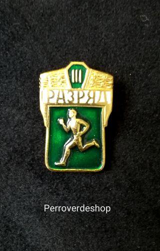 URSS.. Insignia JUEGOS DEPORTIVOS SOVIÉTICOS.