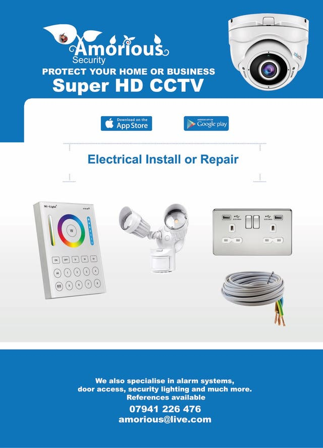 Security installations