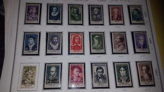 Sellos Francia 1950-55** Personajes