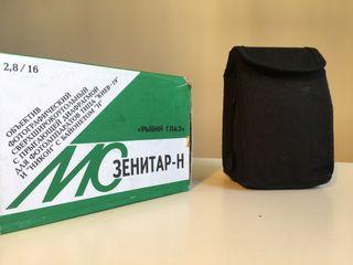 Zenitar 16mm f/2.8 Fisheye