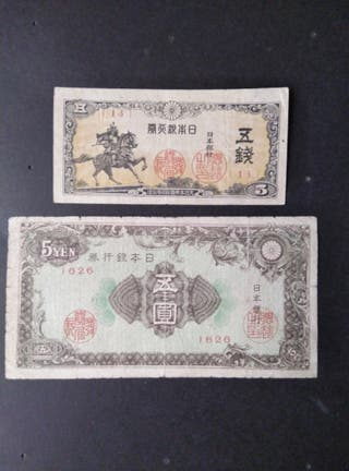 Set billetes de Japon.