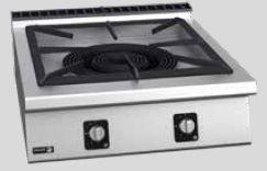 Cocina paellera sobremesa a gas (fondo 900)
