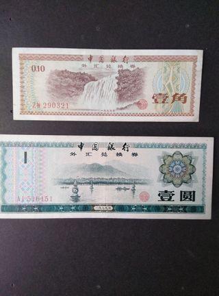 Billetes de China antiguos.