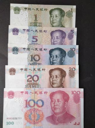 CHINA serie de Billetes. SC