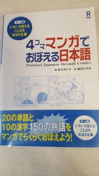 PRACTICAL JAPONESE THROUGH COMICS