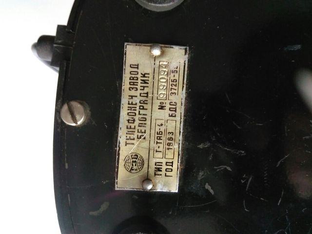 Telefono antiguo Baquelita