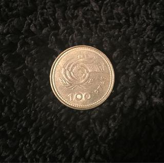 Moneda 1999