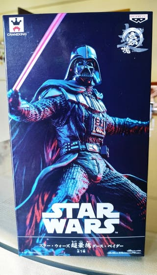 Star Wars Chou Goukai Darth Vader original figura