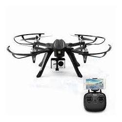 NUEVO DRON BRUSHLESS FPV HD EX2H