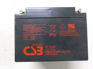 batería 12v 26ah patinete coche moto niño solar