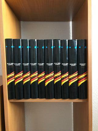 """Colección 10 libros """"Conozca España"""" vintage"""