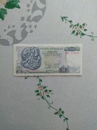 billete de crecía