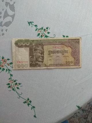 billete de Camboya
