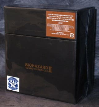 Resident evil Biohazard Sound chronicle II