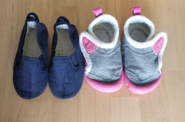 Zapatillas Decathlon con regalo