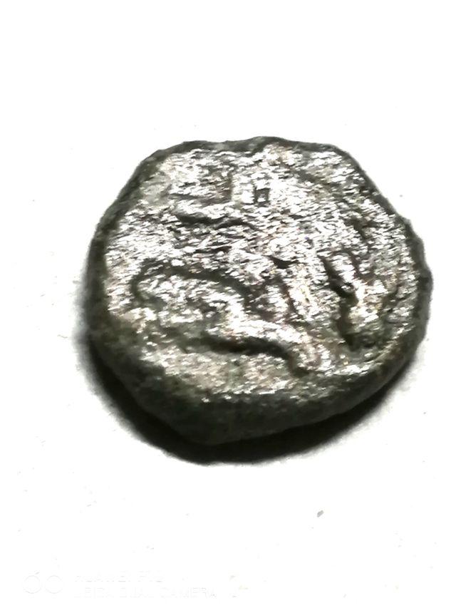 Moneda Medieval Árabe, N° 026.
