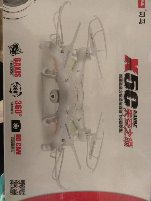 Drone Syma 5xc + repuestos