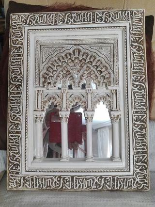 Cuadro Relieve Mezquita de Córdoba