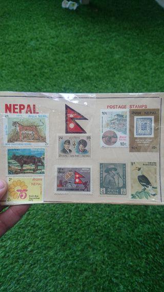 9 sellos Nepal
