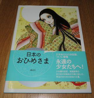 Libro con historias de princesas japonesas