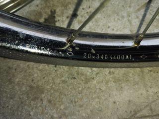 ruedas de bici de paseo antigua