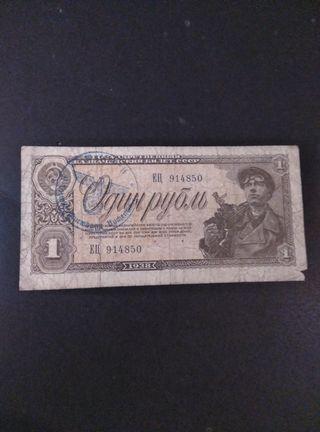 1 rublo Rusia 1938.