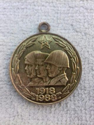 MEDALLA SOVIETICA EJERCITO ROJO