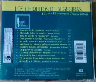 Los chiquitos de Algeciras. Pepe y Paco de Lucia