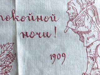 piece de lin ancienne brodée et datée 1909
