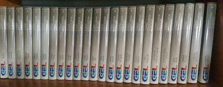 Gran enciclopedia Larousse GEL